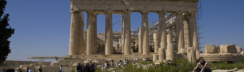 Alt Athen Oberrad